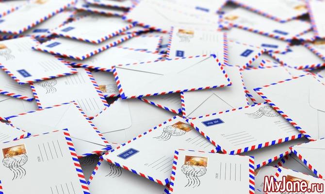 Почтовые марки отмечают 175-й день рождения