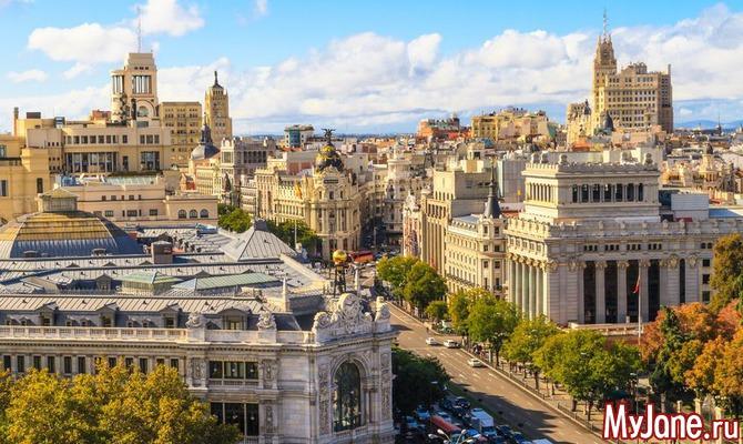 2 мая – День Мадрида