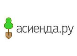 Конкурс «Дачный сезон» на Асиенда.ру
