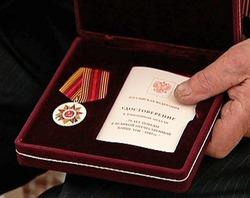 Московским ветеранам вручены медали «70 лет Победы»