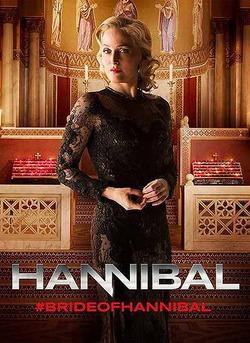 Джиллиан Андерсон – в третьем сезоне сериала «Ганнибал»