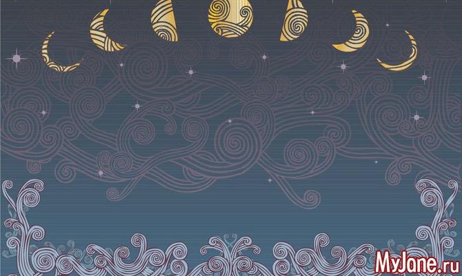 26-е лунные сутки