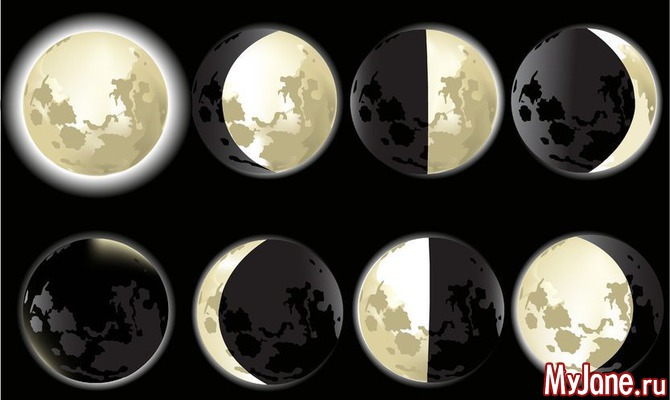 24-е лунные сутки