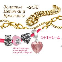 Открыт новый ювелирный онлайн-магазин Gold24.ru