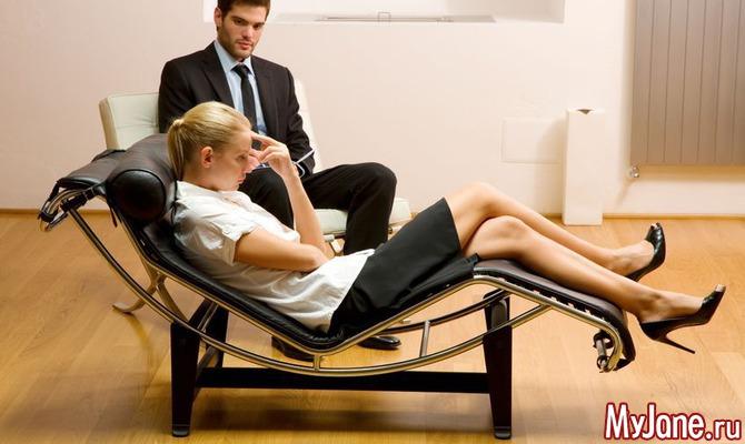 Ремонт души: когда стоит отправиться к психотерапевту