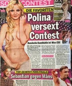 Страницы венской прессы украсило тело Гагриной в стиле «ню»