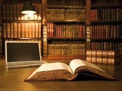 Книжные хвастушки