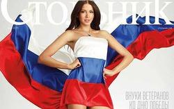 Прокуратура расследует фотосет «флаг вместо платья»