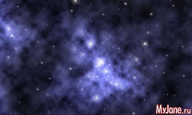 Астрологический прогноз на неделю с 25.05 по 31.05