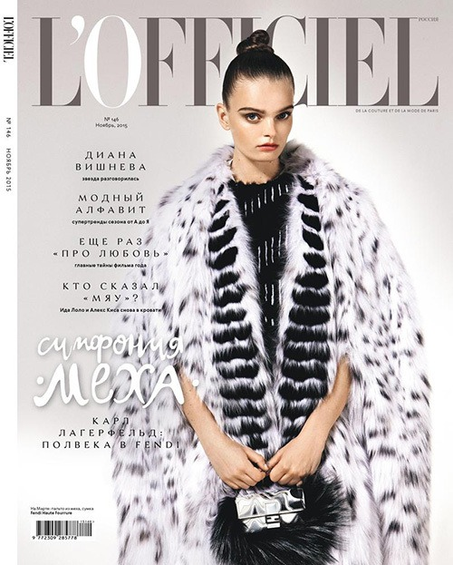 9b3546542e81 Лучшие журналы мод в мире - мода, журналы мод, глянцевые журналы ...
