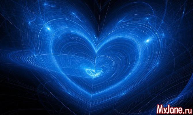 Любовный гороскоп на неделю с 23.11 по 29.11