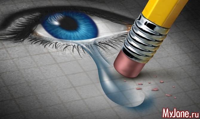 Глаза – зеркало души ч.2