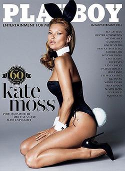 Playboy отказался от публикации «обнаженки»