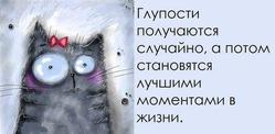 Точки над И =)