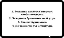 Позитивище))