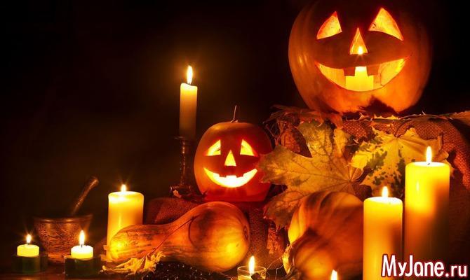 Хэллоуин: история и современность