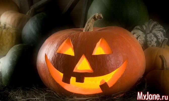 Малоизвестный Хэллоуин