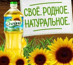 Конкурс рецептов «Пост с Олейной» на Поваренок.ру