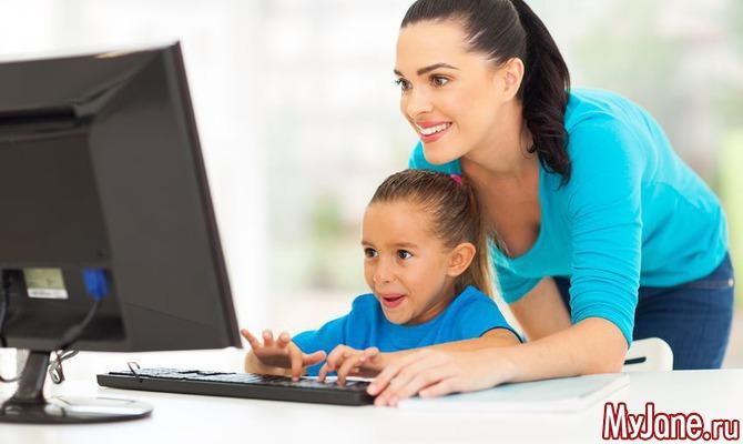 Дистанционка – школа для особенных детей