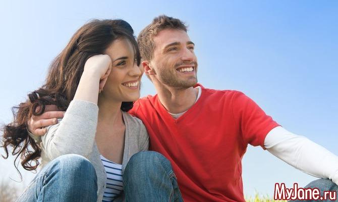 Главный источник счастья – гармоничные отношения