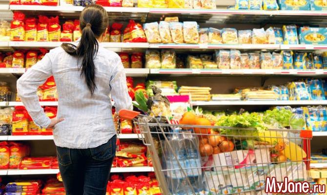 Покупка продуктов: закупаемся разумно