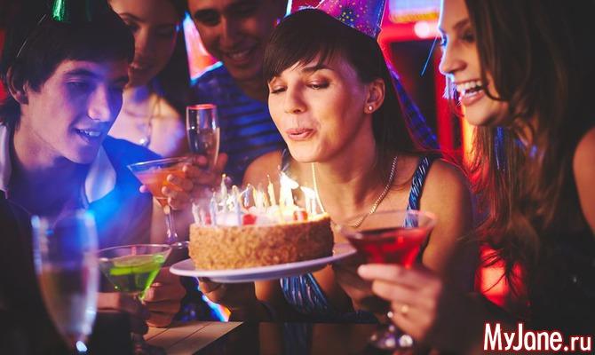 Именины и день рождения: что праздновать?