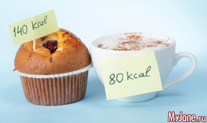 Калория калории рознь