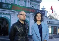 """Фильм «Дачники» получил гран-при фестиваля """"Движение"""""""