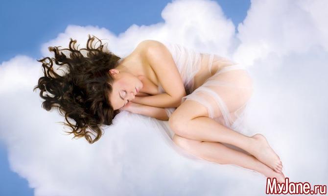 Интимные сновидения