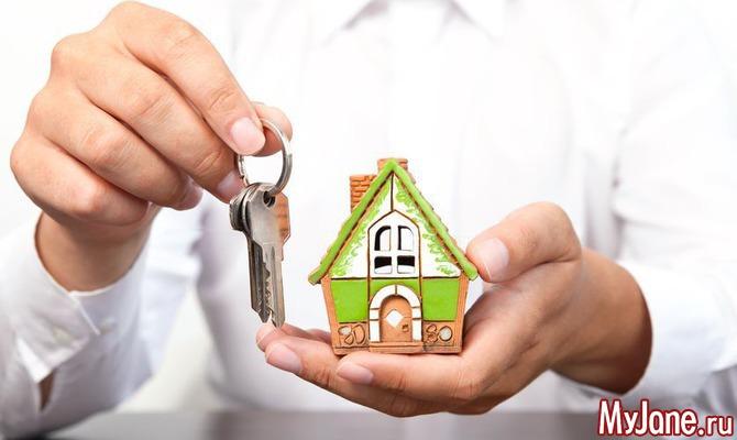 Выбираем жилье