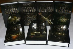 Стала известна дата выхода новых книг о Гарри Поттере