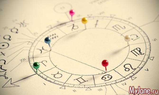 Астрологический прогноз на неделю с 29.08 по 04.09