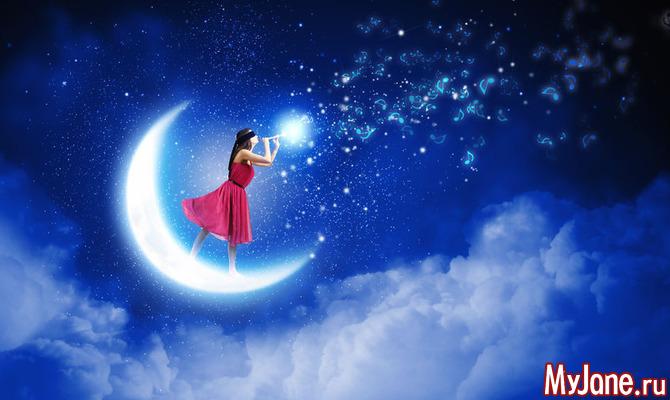 Любовный гороскоп на неделю с 05.12 по 11.12