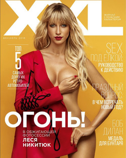 Звезда «Орла и Решки» обнажилась для мужского журнала