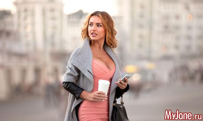 Стильная женщина: пять шагов