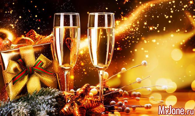Важные новогодние приметы