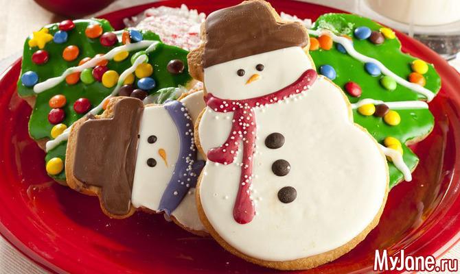 Рождественское печенье. Простые и вкусные рецепты
