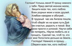 ДУШЕВНАЯ СКАЗКА... О НАСТОЯЩЕЙ МАМЕ!
