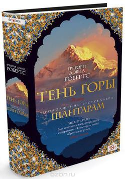 Какие книги россияне покупали в этом году