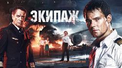 Вдвое выросли сборы российских фильмов в международном прокате