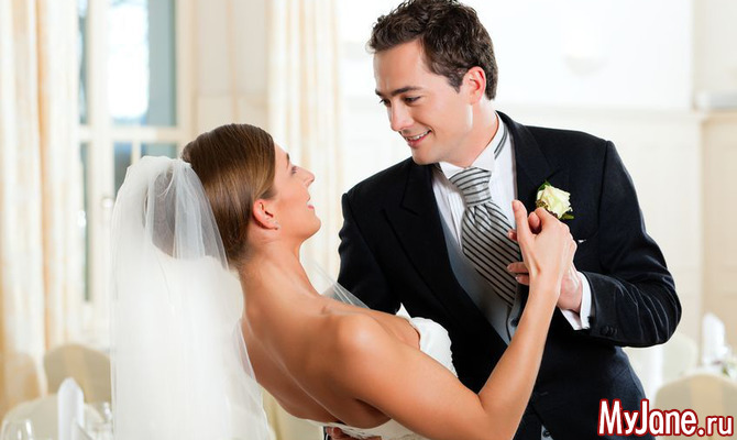 Удачно выйти замуж