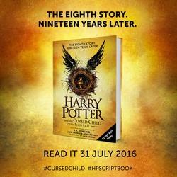Когда выйдет новая книга о Гарри Поттере