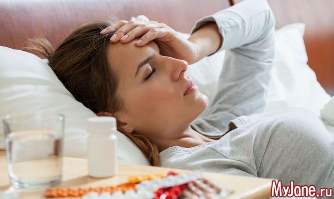 Частные размышления на «гриппозную» тему