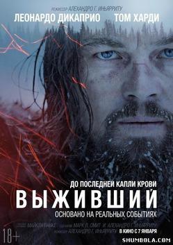 FILM CHALLENGE 2016: 11. Вестерн