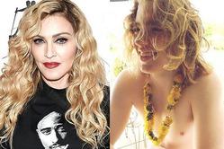 Мадонна страдает по сыну
