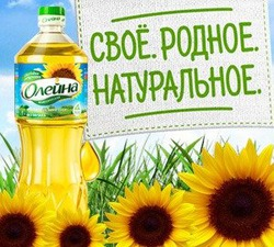 """Конкурс рецептов """"Масленица с Олейной!"""" на Поварёнке"""