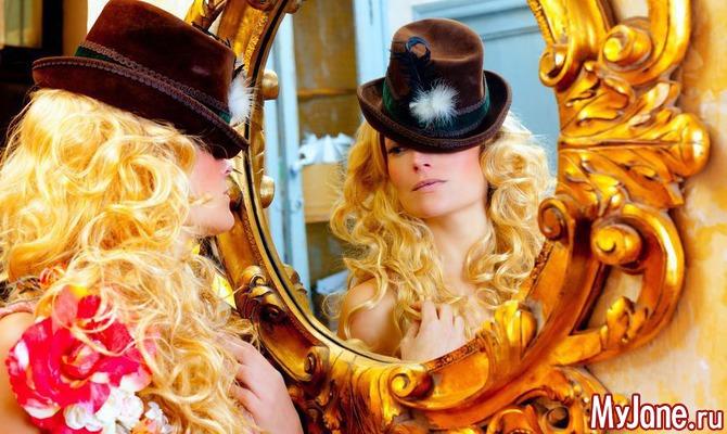 Настройте эмоциональные зеркала