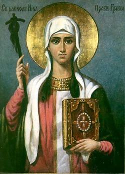 День святой Нины, просветительницы Грузии