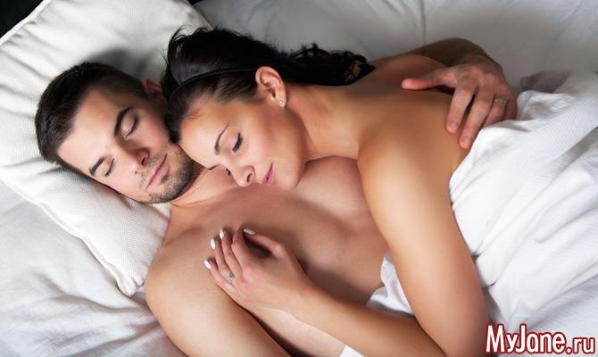 Секс при совместном сне
