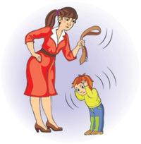 Воспитание и наказание